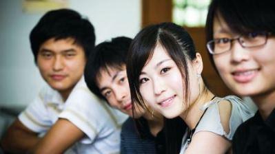 Chinese diversity
