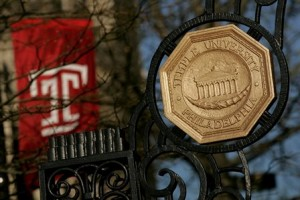 """Temple University is one of four """"state-related"""" universities in Pennsylvania."""